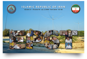 QSL EP6T