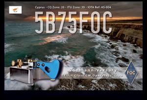 QSL 5B75FOC